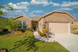 Photo of 2010 Harbor Pointe Drive, Frisco, TX 75036 (MLS # 14452219)