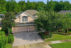 Photo of 2938 Summer Swan Drive, ORLANDO, FL 32825 (MLS # O5876629)