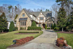 Photo of 1208 Ladowick Lane, Wake Forest, NC 27587 (MLS # 2166290)