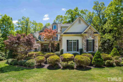 Photo of 50 Georgetown Woods Drive, Youngsville, NC 27596 (MLS # 2241294)