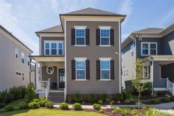 Photo of 1609 Forage Lane, Wake Forest, NC 27587 (MLS # 2254571)