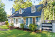 Photo of 5113 Fairbluff Lane, Knightdale, NC 27545 (MLS # 2272212)