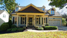 Photo of 104 Volta Place, Holly Springs, NC 27540 (MLS # 2286028)