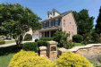 Photo of 206 Olive Field Drive, Holly Springs, NC 27540 (MLS # 2329035)