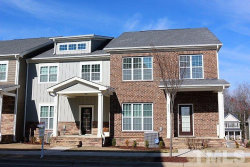 Photo of 2017 Hayes Lane, Holly Springs, NC 27540 (MLS # 2236272)