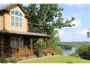 Photo of 1018 Lake Arrowhead Drive, Waleska, GA 30183 (MLS # 5930805)