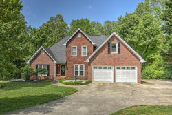 Photo of 1217 Lakestone Court, Gainesville, GA 30501 (MLS # 6013945)