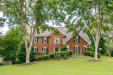 Photo of 565 Estate Club Circle, Roswell, GA 30075 (MLS # 6047506)