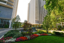Photo of 4250 N Marine Drive, Unit Number 907, CHICAGO, IL 60613 (MLS # 09694758)