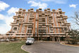 Photo of 465 W Dominion Drive, Unit Number 1508, WOOD DALE, IL 60191 (MLS # 09781573)
