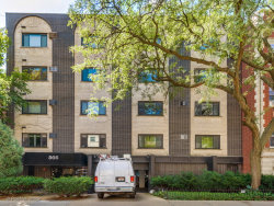 Photo of 505 W Melrose Street, Unit Number 507, CHICAGO, IL 60657 (MLS # 09783575)