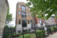 Photo of 719 E 41st Street, Unit Number 2, CHICAGO, IL 60653 (MLS # 09783667)