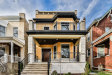 Photo of 4120 N Paulina Street, CHICAGO, IL 60613 (MLS # 09783685)