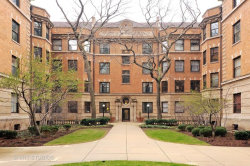 Photo of 672 W Irving Park Road, Unit Number G1, CHICAGO, IL 60613 (MLS # 09805806)