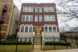 Photo of 7028 N Ridge Boulevard, Unit Number GS, CHICAGO, IL 60645 (MLS # 09839616)