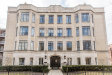 Photo of 1316 Maple Avenue, Unit Number A2, EVANSTON, IL 60201 (MLS # 09877018)