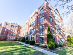 Photo of 2316 Sherman Avenue, Unit Number 1B, EVANSTON, IL 60201 (MLS # 09889765)