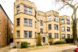 Photo of 1320 Central Street, Unit Number 1E, EVANSTON, IL 60201 (MLS # 09905988)