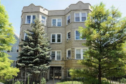 Photo of 2839 N Sawyer Avenue, Unit Number 1N, CHICAGO, IL 60618 (MLS # 09917220)
