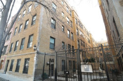 Photo of 640 W Waveland Avenue, Unit Number 4A, CHICAGO, IL 60613 (MLS # 09922929)