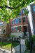 Photo of 1523 W Montana Street, Unit Number 2, CHICAGO, IL 60614 (MLS # 09958331)
