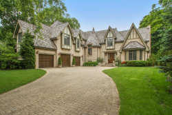 Photo of 1825 Kendale Drive, GLENVIEW, IL 60025 (MLS # 09988743)