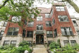 Photo of 1245 W Foster Avenue, Unit Number 2W, CHICAGO, IL 60640 (MLS # 09991187)