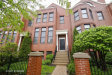 Photo of 1897 Admiral Court, GLENVIEW, IL 60026 (MLS # 10018602)
