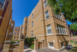Photo of 1928 W Addison Street, Unit Number 1S, CHICAGO, IL 60613 (MLS # 10026306)