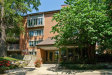 Photo of 22 Park Lane, Unit Number 112, PARK RIDGE, IL 60068 (MLS # 10042544)