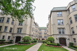 Photo of 538 Michigan Avenue, Unit Number F1, EVANSTON, IL 60202 (MLS # 10055294)