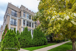 Photo of 1939 Sherman Avenue, Unit Number 2W, EVANSTON, IL 60201 (MLS # 10106093)