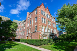 Photo of 817 Brummel Street, Unit Number 3S, EVANSTON, IL 60202 (MLS # 10110285)