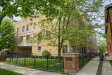 Photo of 641 S Maple Avenue, Unit Number I, OAK PARK, IL 60304 (MLS # 10148899)