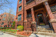 Photo of 826 W Lakeside Place, Unit Number 1W, CHICAGO, IL 60640 (MLS # 10255005)