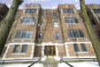 Photo of 1308 E 56th Street, Unit Number 1, CHICAGO, IL 60637 (MLS # 10262841)