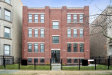 Photo of 5317 S Maryland Avenue, Unit Number 1N, CHICAGO, IL 60615 (MLS # 10271335)