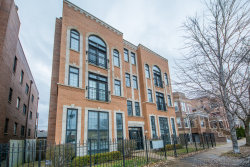 Photo of 3242 N California Avenue, Unit Number 1N, CHICAGO, IL 60618 (MLS # 10276280)