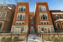 Photo of 3834 N Greenview Avenue, Unit Number 2N, CHICAGO, IL 60613 (MLS # 10277438)