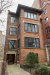 Photo of 645 W Sheridan Road, Unit Number 2, CHICAGO, IL 60613 (MLS # 10280519)