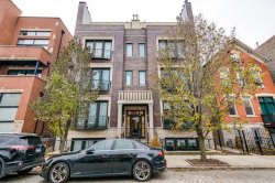 Photo of 2011 W Superior Street, Unit Number 1W, CHICAGO, IL 60612 (MLS # 10299373)
