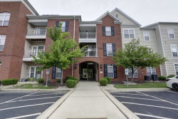 Photo of 1905 N Lincoln Avenue, Unit Number 118, URBANA, IL 61801 (MLS # 10412486)