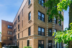Photo of 3756 N Bernard Street, Unit Number 2D, CHICAGO, IL 60618 (MLS # 10419256)