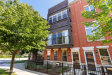 Photo of 359 E Eastgate Place, Chicago, IL 60616 (MLS # 10479973)