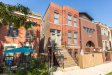 Photo of 3220 S Canal Street, Unit Number 2, CHICAGO, IL 60616 (MLS # 10492945)