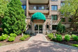 Photo of 5 S Pine Street, Unit Number 205, Mount Prospect, IL 60056 (MLS # 10502455)