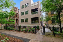 Photo of 1229 W Carmen Avenue, Unit Number 1N, Chicago, IL 60640 (MLS # 10507041)