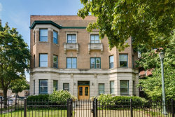 Photo of 4500 N Dover Street, Unit Number 1S, CHICAGO, IL 60640 (MLS # 10514737)