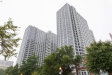Photo of 4250 N Marine Drive, Unit Number 936, CHICAGO, IL 60613 (MLS # 10518582)