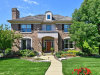 Photo of 1698 Saratoga Lane, Glenview, IL 60026 (MLS # 10519547)